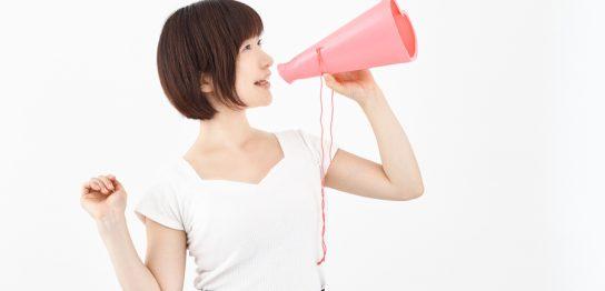 垂れ乳に効果的なバストを上げる方法とは?