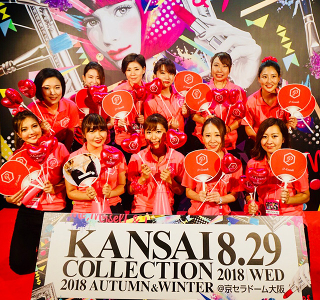 KANSAI COLLECTION 2018
